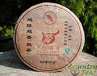 Юндэ Шу Бин. Лучший пуэр! Китайский чёрный чай пуэр. Спрессованный качественный  блин Шу Пуэр. По Украине!