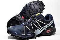 Кроссовки для треккинга Salomon Speedcross 3