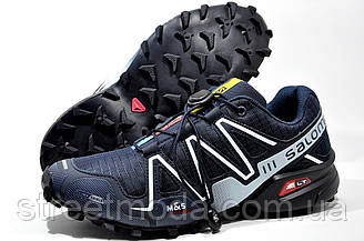Кроссовки для треккинга в стиле Salomon Speedcross 3