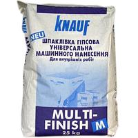 KNAUF MULTI-FINISH Шпаклевка гипсовая (5 кг)