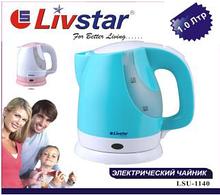 Электрический чайник Livstar LSU-1140 1 л