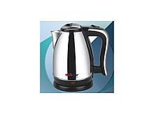 Электрический чайник Livstar LSU-1125 1,8 л