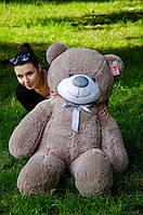 Мягкая игрушка Плюшевый Мишка Рафаэль Капуччино 140 см
