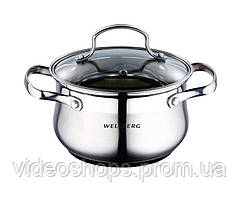 Кастрюля Wellberg Style Pot 2,8л со стеклянной крышкой
