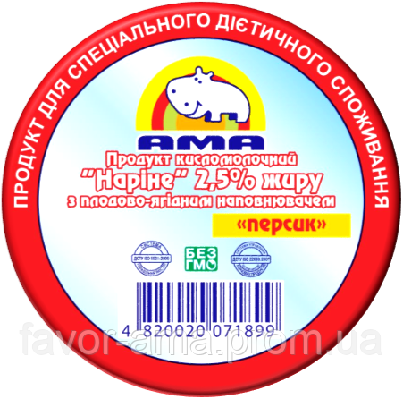 Нарине АМА с наполнителем персик 2,5%