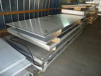 Алюминиевый лист 50 мм  АМГ5 (5083), АМГ6