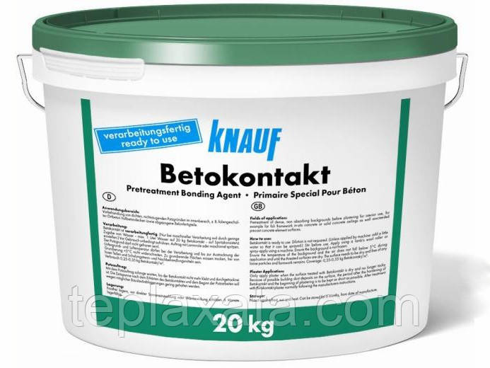KNAUF BETOCONTACT Грунтовка (5 кг)