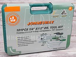 Набор инструментов JONNESWAY S04H624101S (101 предмет), фото 2