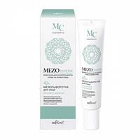 БЕЛИТА - ВИТЭКС MEZOcomplex Интенсивное омоложение Мезосыворотка для лица