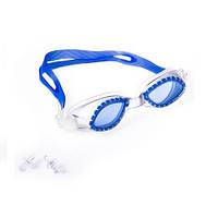 Очки для плавания детские WaterWorld DZ1600