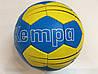 Мяч гандбольный № 0  КЕМРА