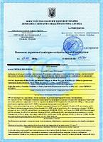 Регистрация косметических средств, диетических добавок, БАД