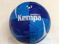 Мяч гандбольный № 0 сине/голубой, фото 1