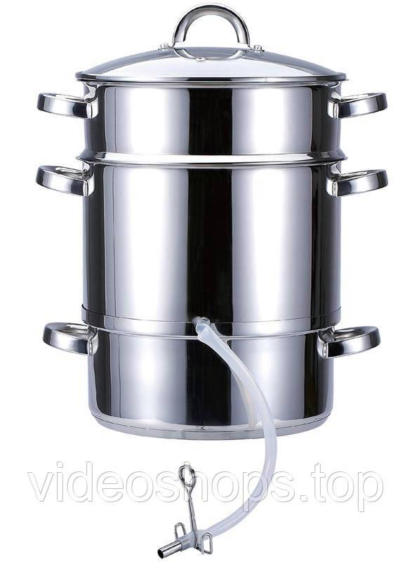 Соковарка Wellberg 8л на 3 емкости