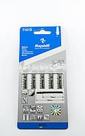 Полотно пильное для лобзика T101D Rapide (Germany) 5 штук