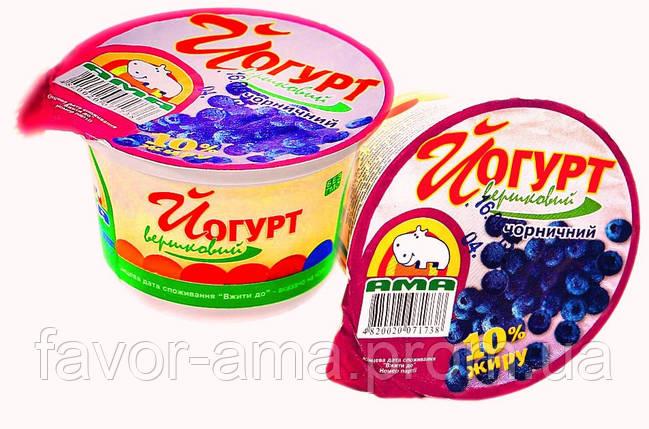 Йогурт сливочный АМА черника 10%, фото 2