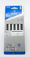 Полотно пильное для лобзика T344D-132 Rapide (Germany) 5 штук