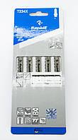 Полотно пильное для лобзика T234X Rapide (акулий зуб) Rapide (Germany) 5 штук
