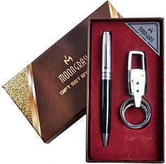 """Подарочный набор """"Moongrass"""" 2в1 Ручка и Брелок А3-3"""