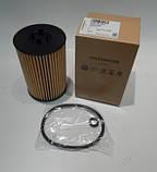 Фильтр масляный Skoda Octavia A7 - 2.0TDI, 1.6TDI, фото 3