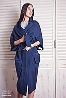 Кардиган женский, темно-синее, мультисезон T-PERSIA1-3