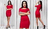 Стильное красное мини-платье с чокером.Трикотаж