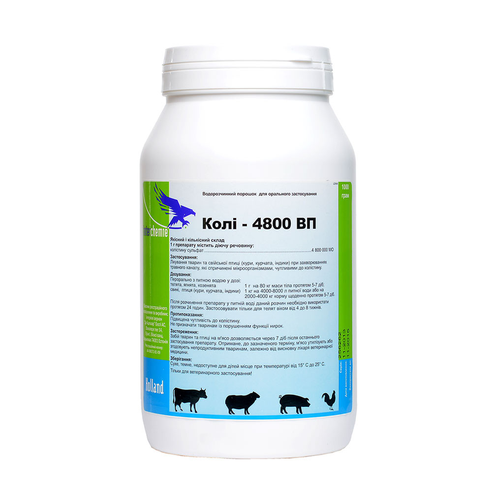 Коли-4800 (колистин) ВП 1 кг ветеринарный антибиотик для цыплят, поросят и телят
