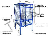 Контейнер для сбора пластика (ПЭТ) 1,5 м.куб.