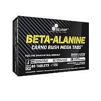 OLIMP Beta-Alanin CARNO RUSH Mega tabs 80 tab