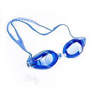 Очки для плавания Speedo АF-1252