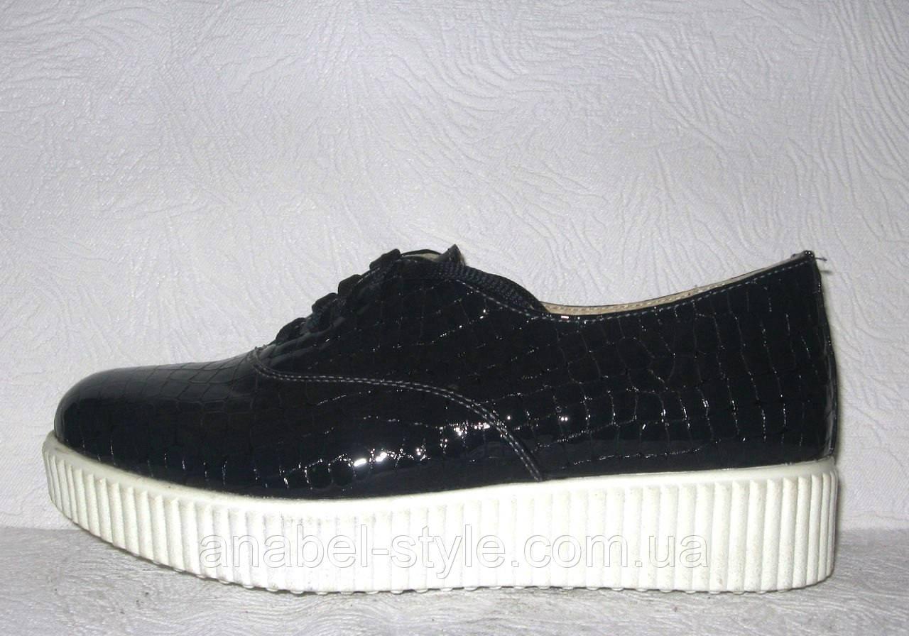 Туфли-оксфорды на толстой подошве синего цвета