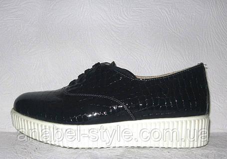 Туфли-оксфорды на толстой подошве синего цвета, фото 2