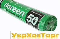 Агроволокно черное Agreen 50 г/м2 ширина 1м -100 м