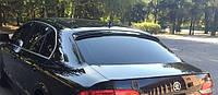 Дефлектор заднего стекла Skoda Superb 2008-2015