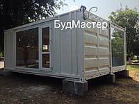 Офисы на основе блок-модулей