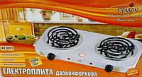 Плита электро Stenson переносная,на 2 конфорки,спираль №0013