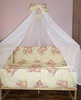 Комплект в детскую кроватку с балдахином бежевый, 7-8 элементов