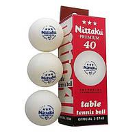 Мячи для настольного тенниса Nittaku Premium  (3 шт.), фото 1