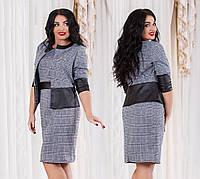 Деловое трикотажное платье с жакетом. Большие размеры.