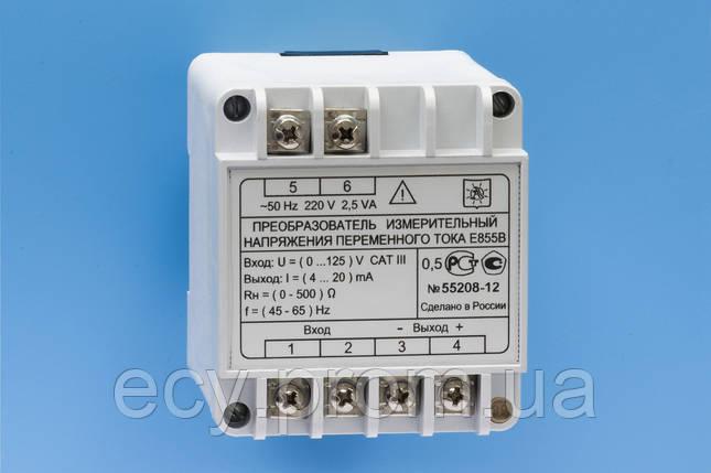 E855 Преобразователи измерительный напряжения переменного тока, фото 2