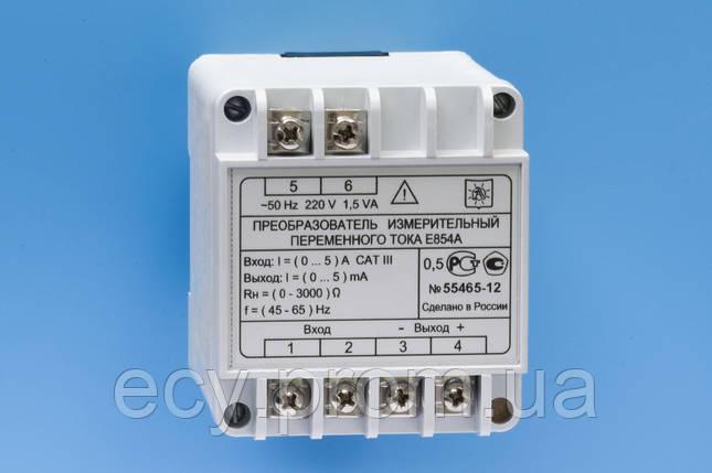 E854 Преобразователь измерительный переменного тока, фото 2