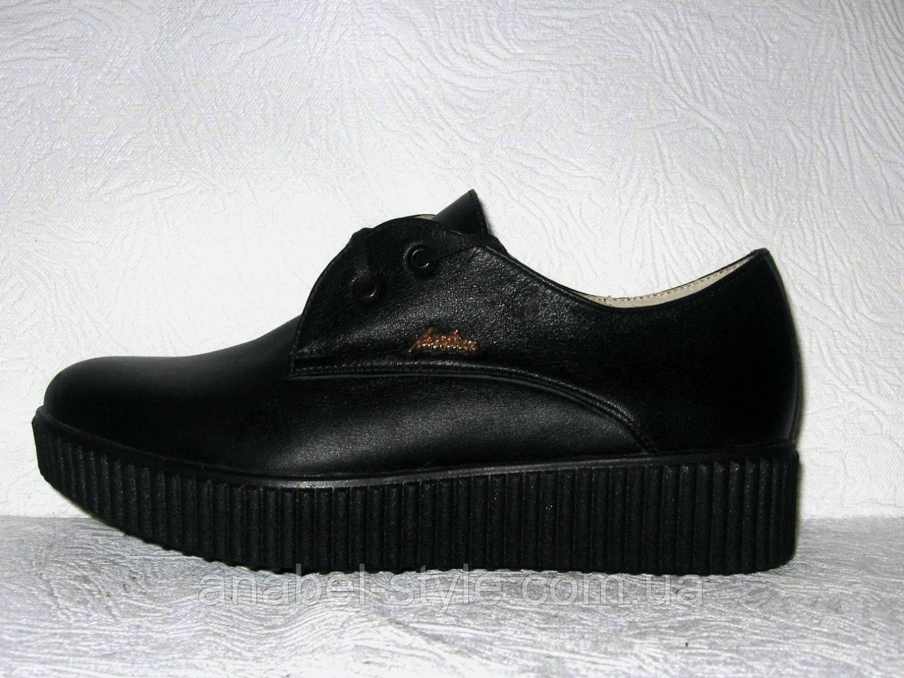 Туфли-оксфорды женские модные на толстой подошве кожаные