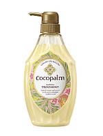 Кондиционер для восстановления волос Cocopalm с кератином 600 мл Япония