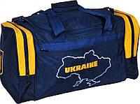 Дорожная сумка средняя Bagland Лика 34 л.