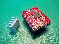 Драйвер шагового двигателя A4988, RAMPS, Arduino, фото 1