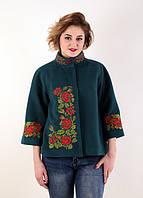 Оригинальный стильный кашемировый жакет-пальто