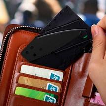 Нож кредитка, фото 3