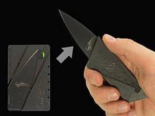 Нож кредитка, фото 2