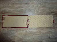 Чехол флип / книжка для телефона Lenovo K900 Vetti Craft красная