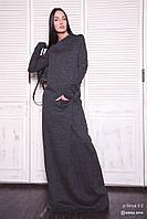 Платье  женское, макси темно-серое, мультисезон  P-SIRIUS2-2